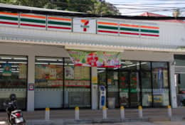 7-11 convenience store just 30m from villa