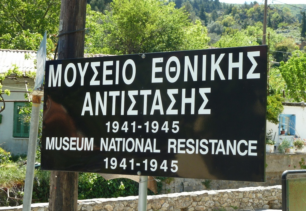 Museum of National Resistance