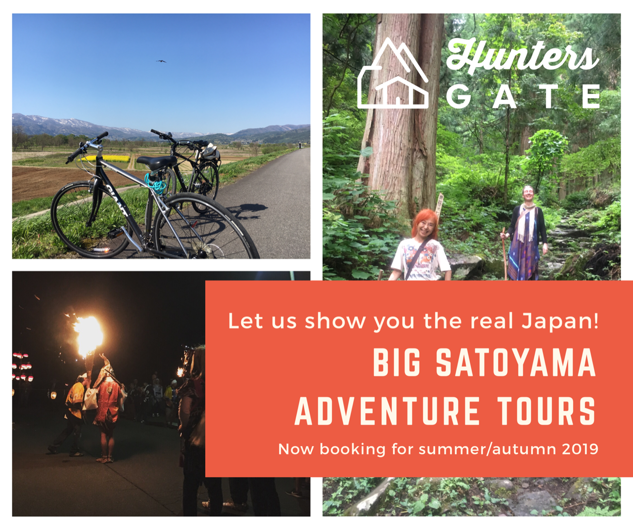Adventure tours from Hunters Gate
