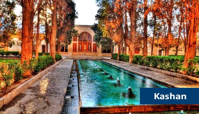 Discover Kashan