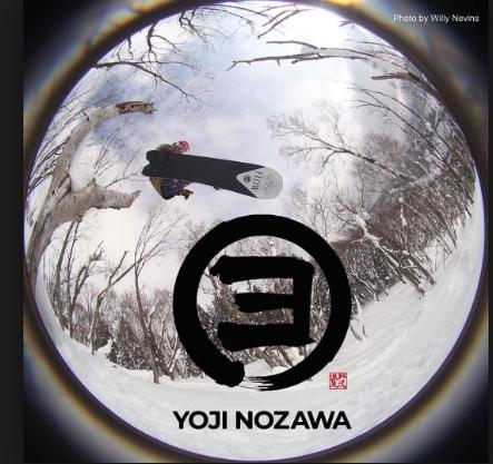 Yoji House Nozawa